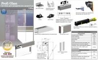 Раздвижная система ProfiGlass 100